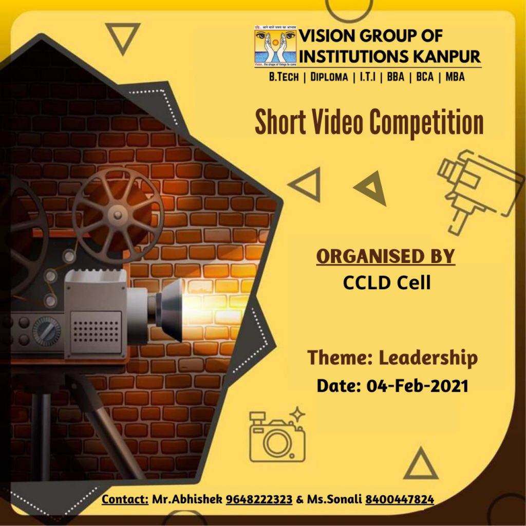 Short Video on Leadership